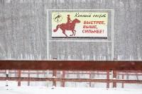 Мартовский снег в Туле, Фото: 76