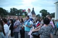 Матч Россия – Хорватия на большом экране в кремле, Фото: 21