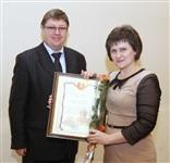 Лучшие представители органов ЗАГС по Тульской области, Фото: 2