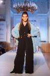 Фестиваль Fashion Style 2017, Фото: 58