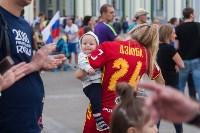 Футбол на большом экране в Тульском кремле, Фото: 45