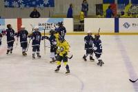 Международный детский хоккейный турнир EuroChem Cup 2017, Фото: 16