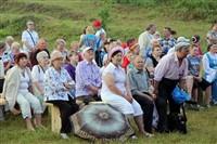 Песни Бежина Луга, Фото: 62