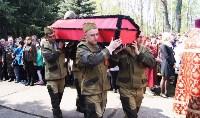 Новомосковские полицейские приняли участие в захоронении останков воинов Красной Армии, Фото: 1