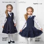 Мальчики и девочки: От надежных колясок до крутой школьной формы и стильных причесок, Фото: 4