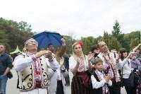 Национальные праздники в парке, Фото: 134