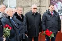 Открытие мемориальной доски Аркадию Шипунову, 9.12.2015, Фото: 19