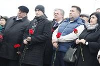 Митинг «Единой России» на День народного единства, Фото: 14