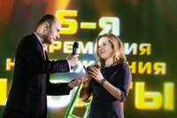 """Пятый фестиваль короткометражных фильмов """"Шорты"""", Фото: 118"""