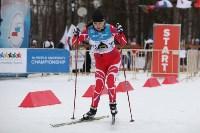 I-й чемпионат мира по спортивному ориентированию на лыжах среди студентов., Фото: 15