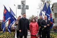 Митинг, посвященный Дню памяти погибших в радиационных авариях и катастрофах, Фото: 22