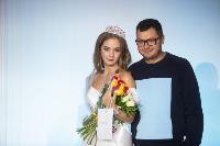 """""""Мисс Тула 2020"""", Фото: 44"""