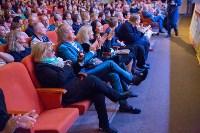 Закрытие фестиваля Улыбнись, Россия, Фото: 20