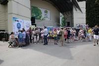В Центральном парке Тулы прошел фестиваль близнецов, Фото: 5
