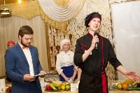 В Туле выбрали трёх лучших кулинаров, Фото: 10