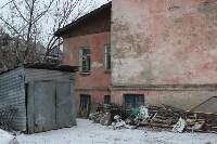Кварталы в историческом центре Тулы, Фото: 24