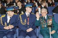 В МЦ «Родина» показали фильм об обороне Тулы, Фото: 15