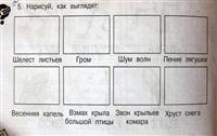Маразмы из школьных учебников, Фото: 11