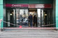 Из торгового центра «РИО» ночью украли банкомат, Фото: 6