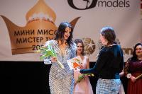 Миссис Тульская область - 2021, Фото: 135