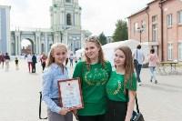В Туле более 2500 учащихся вузов и колледжей посвятили в студенты, Фото: 123