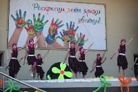 День защиты детей в ЦПКиО им. П.П. Белоусова: Фоторепортаж Myslo, Фото: 38