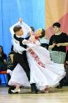 I-й Международный турнир по танцевальному спорту «Кубок губернатора ТО», Фото: 106