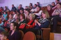 Тульским пенсионеркам на 8 Марта подарили поход в цирк, Фото: 29