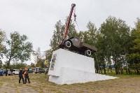 Памятник воинам-автомобилистам. Возвращение. 18.08.2015, Фото: 12