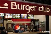 Бургер-клаб, Фото: 3