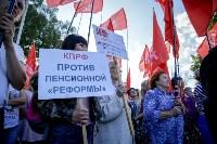 Митинг против пенсионной реформы в Баташевском саду, Фото: 36