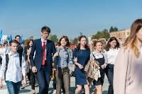 В Туле более 2500 учащихся вузов и колледжей посвятили в студенты, Фото: 36
