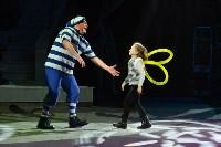 Цирковое шоу, Фото: 74