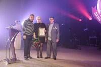Сотрудников Туламашзавода поздравили с Днем машиностроителя, Фото: 132