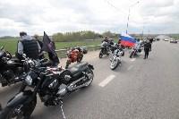 Открытие мотосезона в Новомосковске, Фото: 111
