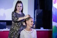 Кастинг на конкурс Мисс Студенчество, Фото: 61