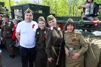День Победы в Центральном парке, Фото: 63