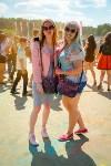 В Туле прошел фестиваль красок и летнего настроения, Фото: 139