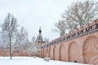 Снежная Тула. 15 ноября 2015, Фото: 58