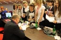Призёрами регионального этапа олимпиады «Умницы и умники» стали школьники из Новомосковска , Фото: 7