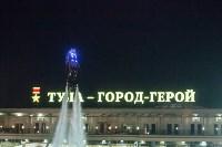 В Туле прошло шоу «летающих людей». Фоторепортаж, Фото: 44