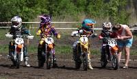 Юные мотоциклисты соревновались в мотокроссе в Новомосковске, Фото: 13