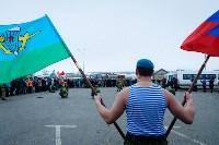 """Марш-бросок """"Поле Куликовской битвы"""", Фото: 49"""