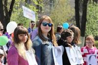 Тульская Федерация профсоюзов провела митинг и первомайское шествие. 1.05.2014, Фото: 73