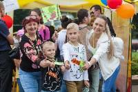 Школодром-2017, Фото: 39
