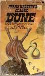Специфическая версия обложки «Дюны», Фото: 12