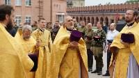 465-я годовщина обороны кремля и день иконы Николы Тульского, Фото: 16
