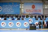 Турнир по дзюдо на призы руководителя СК РФ, Фото: 12