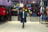 Открытие магазина Аврора, Фото: 39