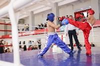 Соревнования по кикбоксингу, Фото: 52
